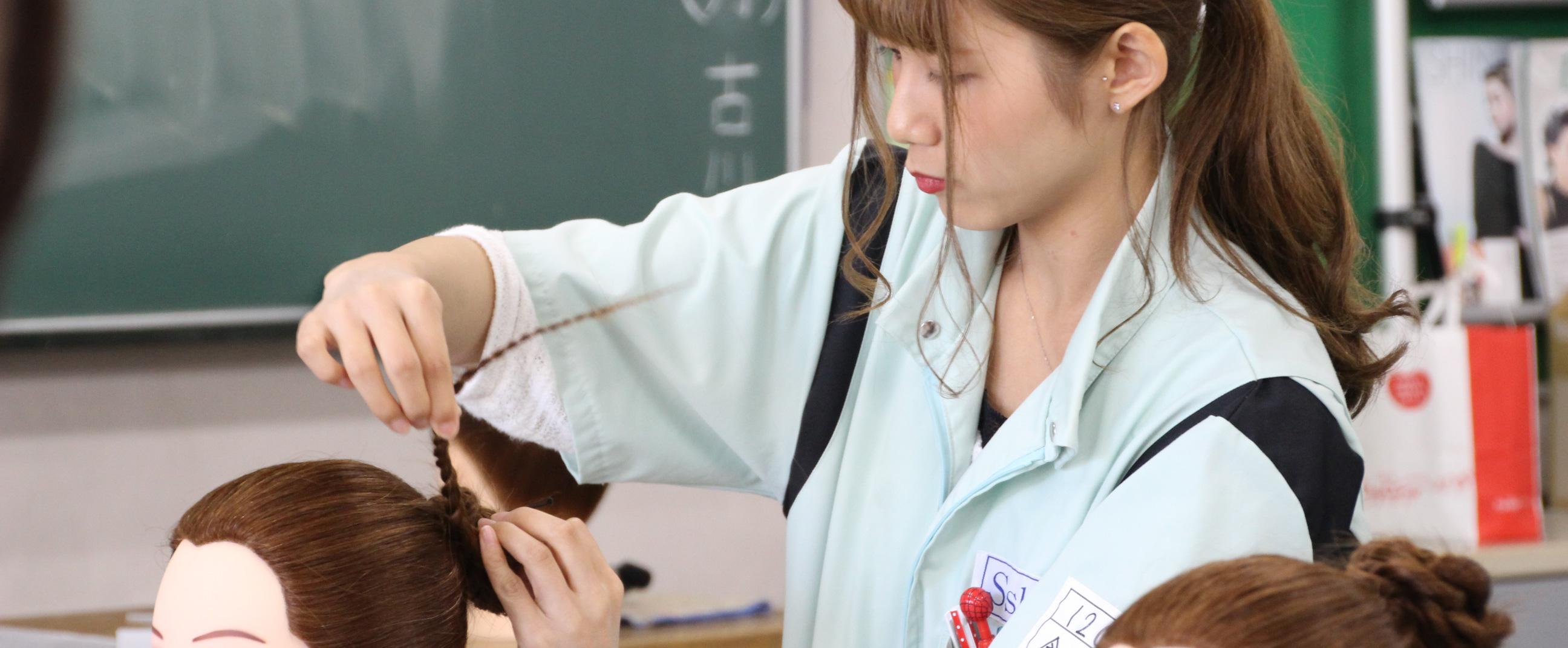 美容師免許コース-(1)
